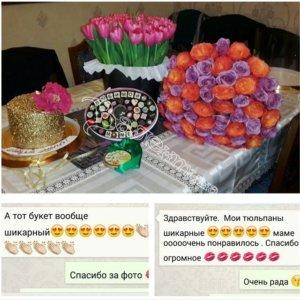 подарить цветы, цветы в подарок, доставка цветов, свадьба