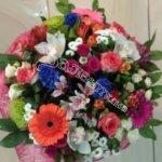 купить цветы, купить букет, свадьба