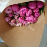 букет девушке, цветы в Махачкале,цветы