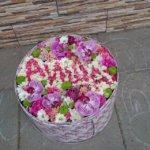цветы в махачкале, букеты, доставка цветов, подарить букет