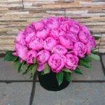 цветы, подарить цветы, букет девушке,