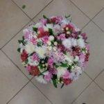 купить цветы, букет девушке, букет невесты